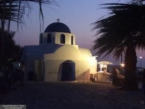 Chapel, Pilio, Greece