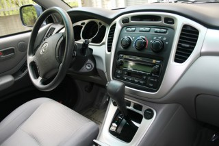 front-console