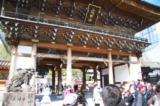 002_Narita Taiko_04132013