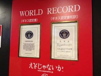 4th Dimension Record