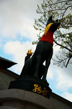 058_Inari Shrine_05022013