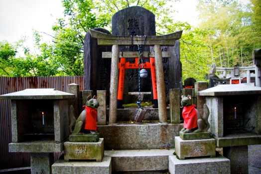 121_Inari Shrine_05022013