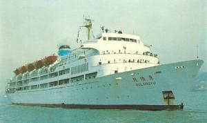 ship 001