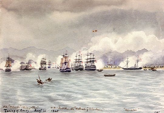 Taking of Amoy, Aug. 26, 1841