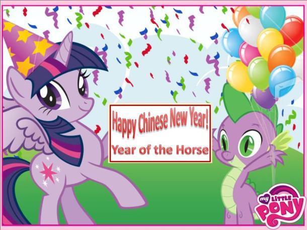Chinese New Year[4]
