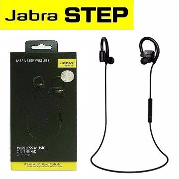 Jabra-Step