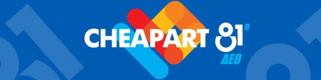 cheapart-81tif