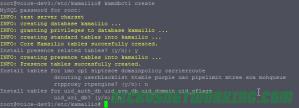 kamdbctl create