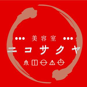 「「筋膜リリース」美肌・腸・むくみ!(美容室ニコサクヤ)