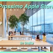 Foto: Apple - Apple Store in India