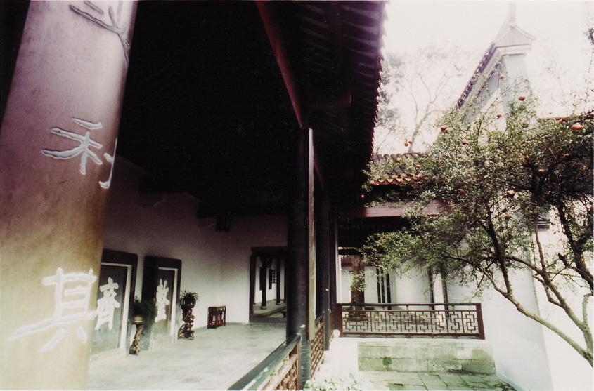 Changsha, université des moines