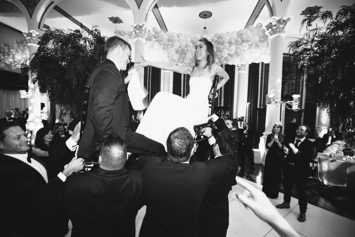 hora vibiana wedding