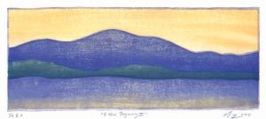 A New Beginning II 1/4 E.V., 2014