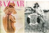 Harper's Bazaar 1960