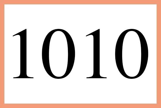 1010 エンジェル ナンバー エンジェルナンバー1010は努力が実る!数字の意味や注意点は?│電話占...