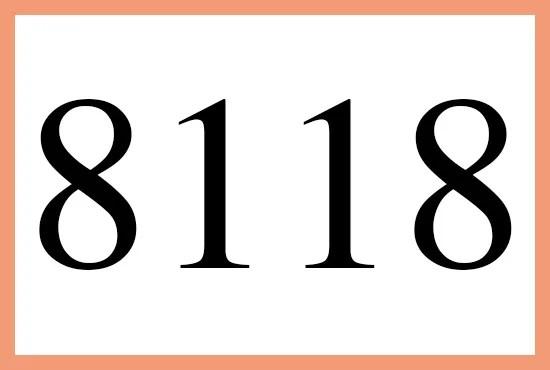 エンジェル ナンバー 8118 エンジェルナンバー8118は金運アップの意味!恋愛傾向&運勢診断も!