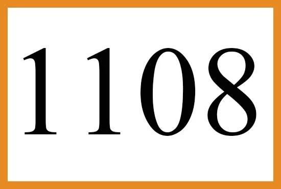 エンジェルナンバー1108