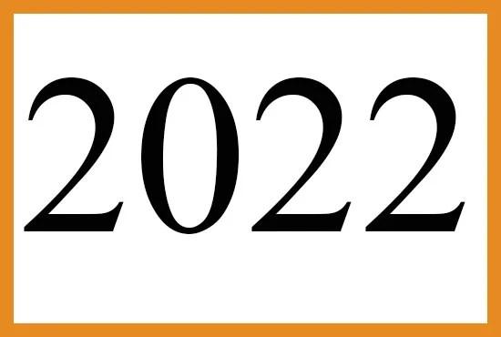 2022のエンジェルナンバーの意味