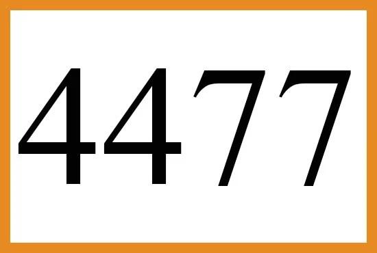 4477のエンジェルナンバーの意味