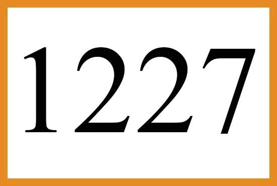 1227のエンジェルナンバーの意味について