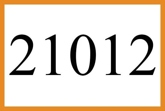 21012のミラーナンバーの意味