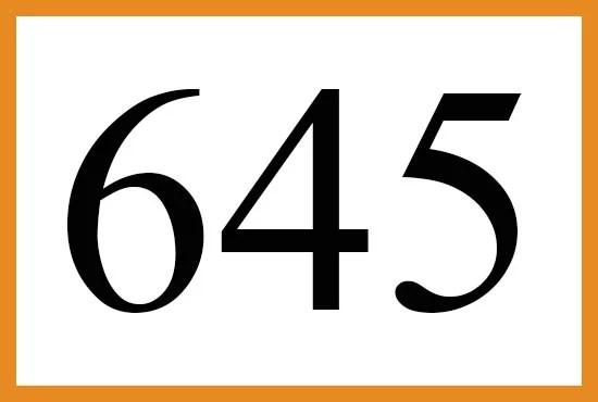 645のエンジェルナンバーの意味