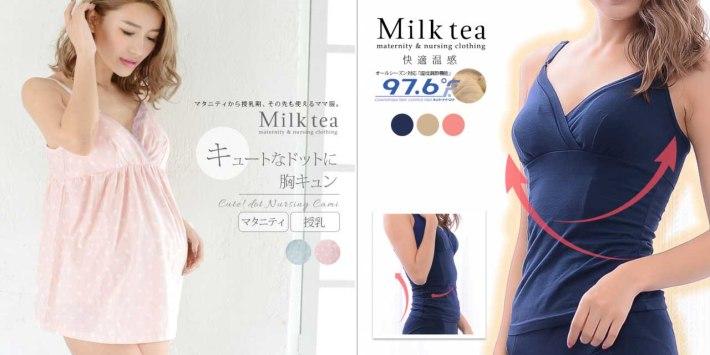 Milk tea【ミルクティー】