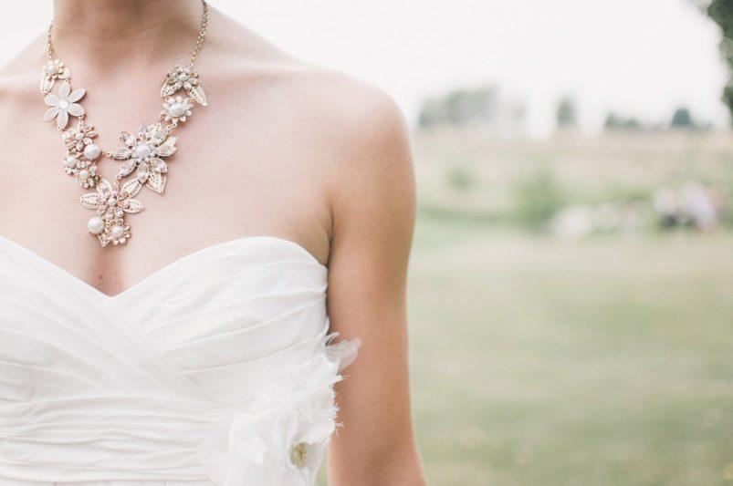 Невеста 1
