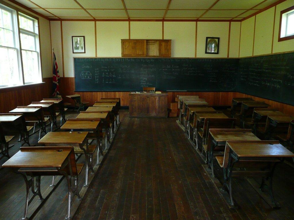 школа парта