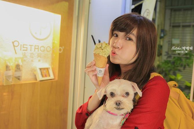 寵物餐廳│臺南北區美食│肥窩咖啡~超精緻的寵物餐及可愛店狗 - 捏捏媽Natasha。食在遊趣
