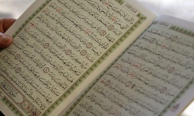 De Koran boek