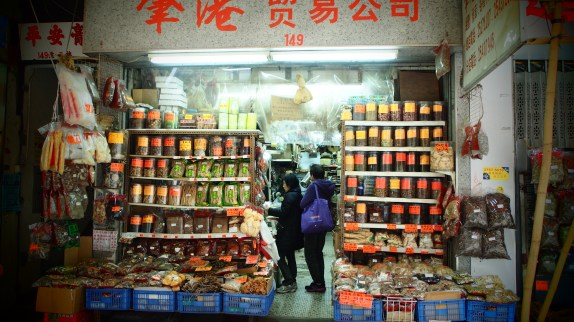 Chinese herb shop - old style