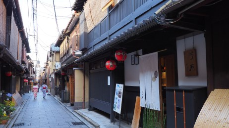 Gion - Kyoto's Geisha district