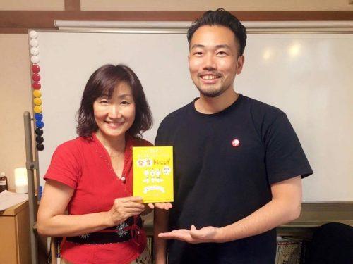 ハビック真由香先生 たった24語で通じる英語を手に入れる発音トレーニング