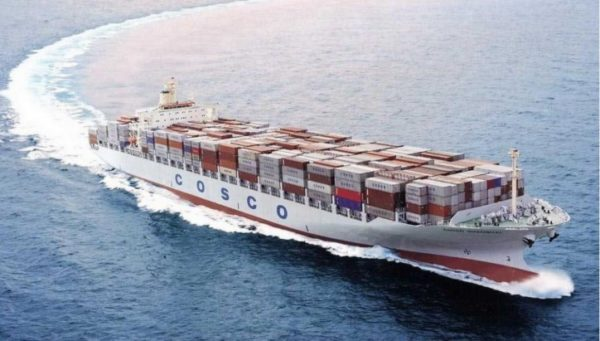 US sanctions COSCO Companies over Iran trade