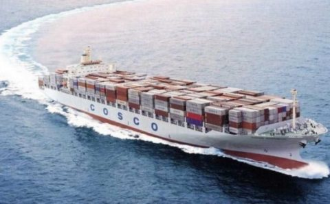 DAILY TRAFFIC SHIPPING POSITION CALABAR-WEDNESDAY, 20TH JUNE 2018