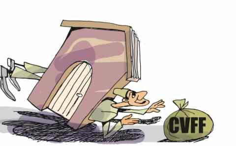 Will CVFF Ever Be Disbursed?