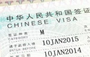 Chinese Visa Application in Nigeria; Requirements and How To Apply