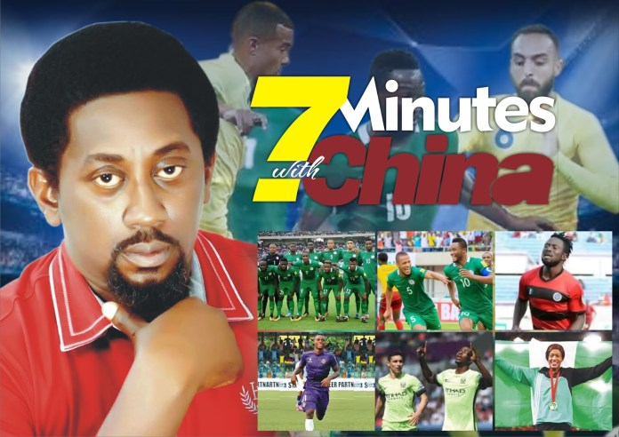 7 minutes with China