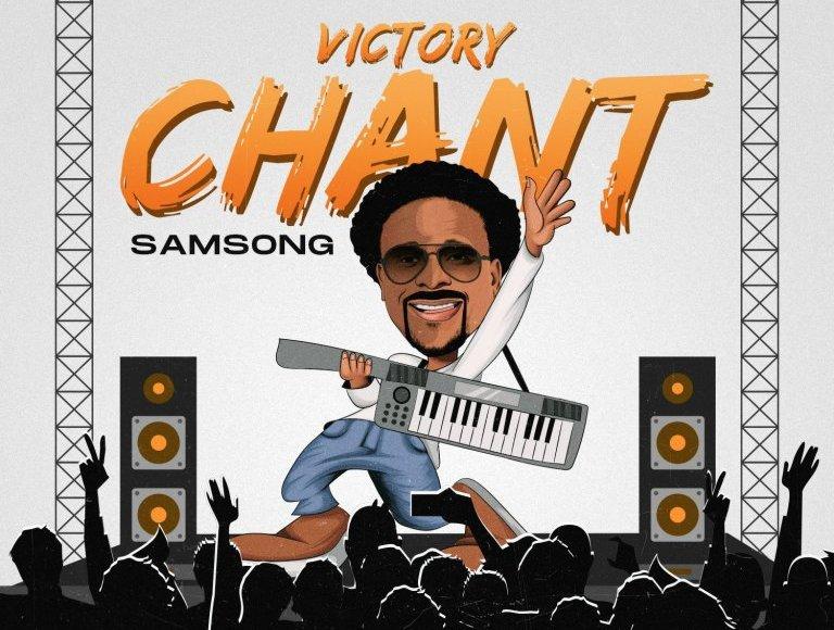 Samsong Victory Chant Lyrics