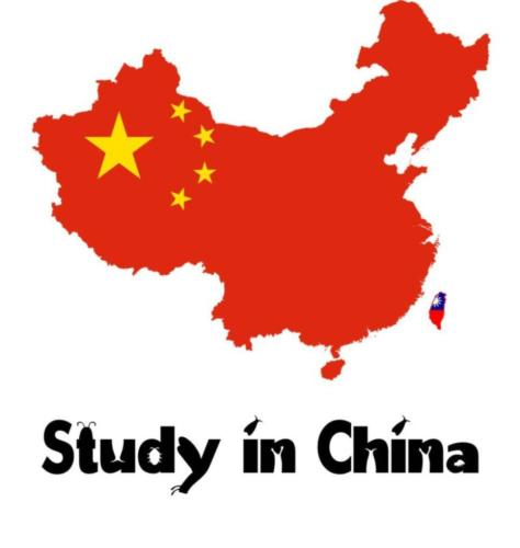 Fully Funded Chinese Government USTC Scholarship 2018