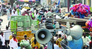 Noise pollution in lagos state