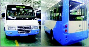 Lagos State government transportation may receive more attention