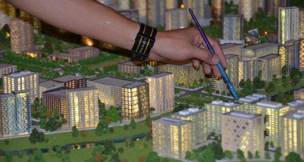 National Urban, Regional Planning Commission
