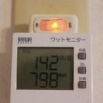 光熱水費8500円計画[電気代編③]