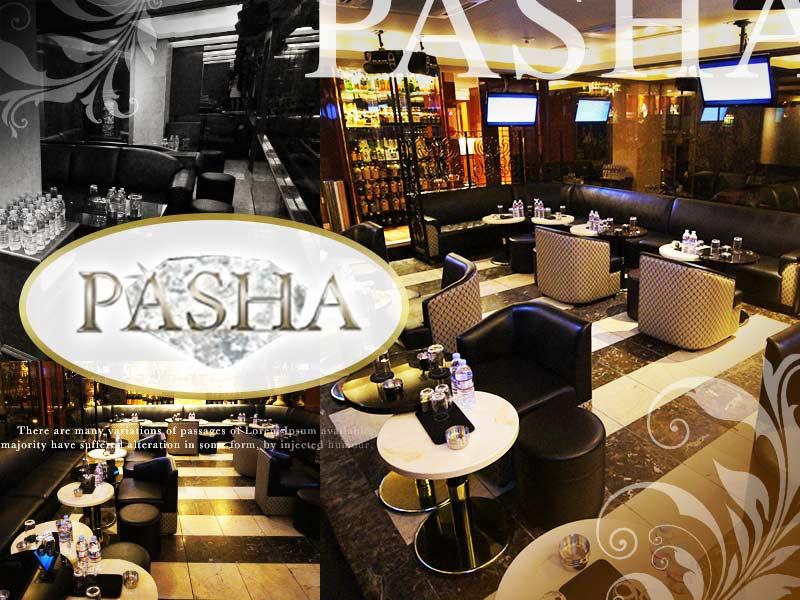 上野キャバクラ「Pasha (パシャ)」の高収入求人