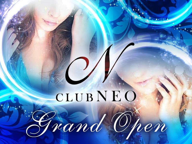 渋谷キャバクラ「Club Neo(クラブ ネオ)」の高収入求人