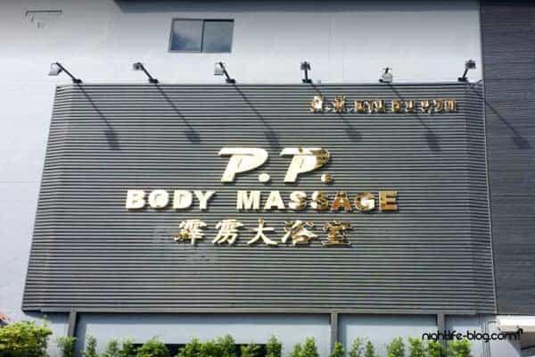 Body und Sex Massage Parlours mit Happy End in Pattaya