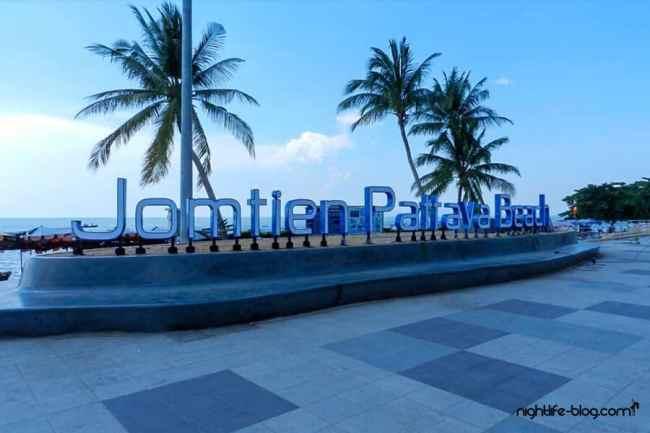 Thai Massage Jomtien Beach