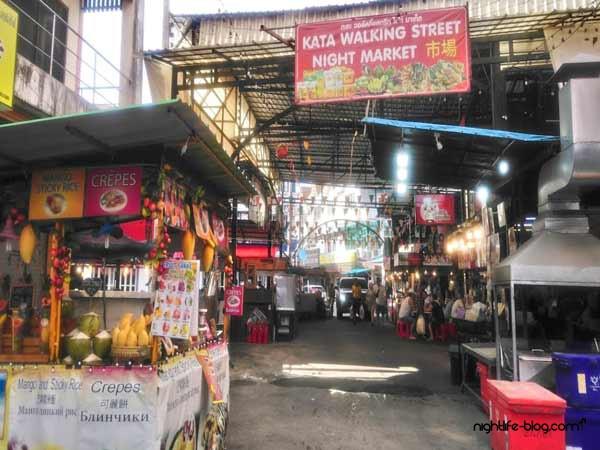 Kata Beach Night Market
